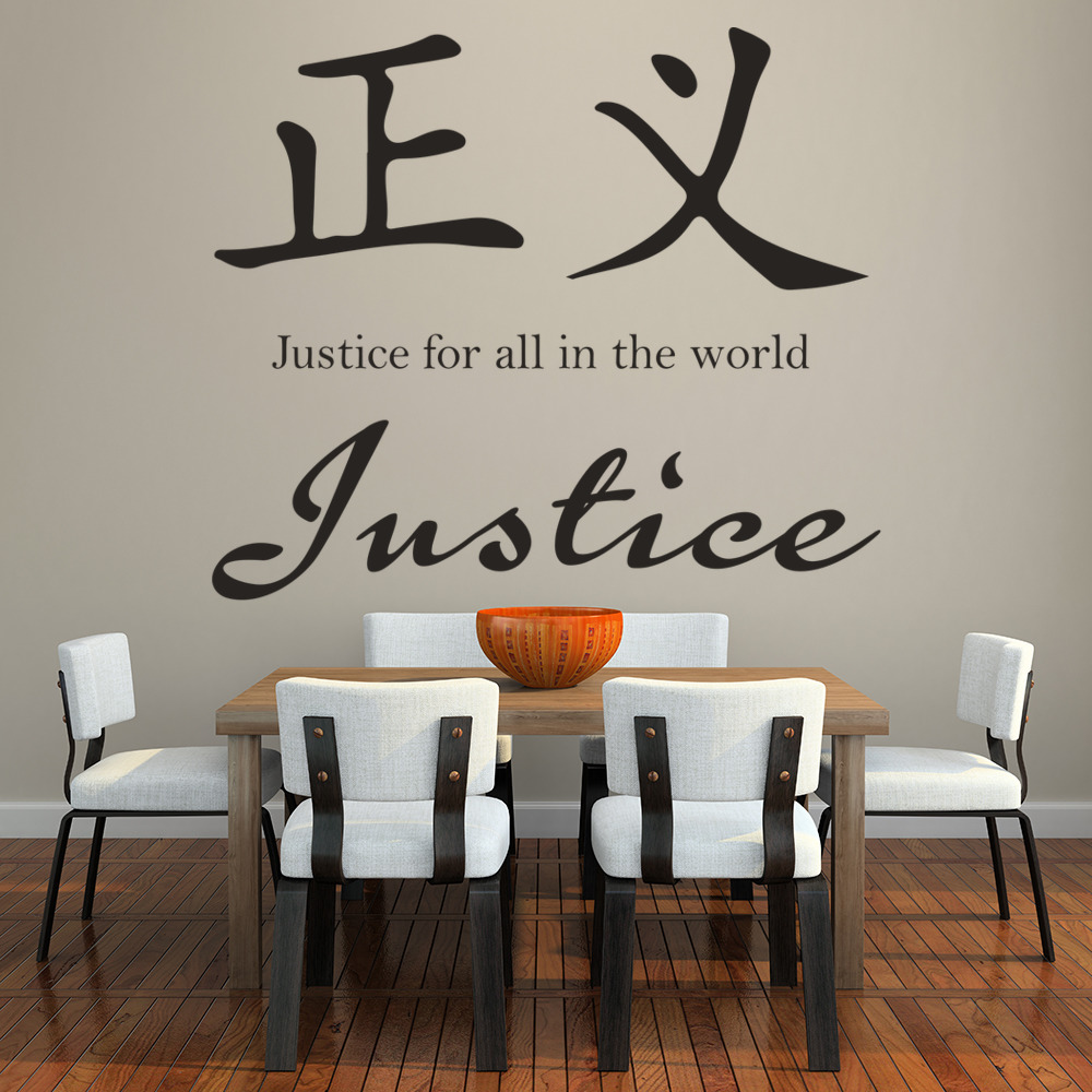 justice chinese proverb wall sticker chinese symbol wall art