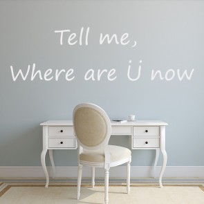 Justin Bieber Where Are U Now Song Lyrics Wall Stickers Music Décor Art Decals