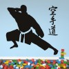 Martial Arts Pose Symbol Extreme Sports & Fighting Wall Sticker Sport Art Decals