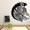 Zebra Smiling Cartoon Kids Funny Wild Animals Wall Sticker Home Decor Art Decals