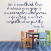 Don't Let Anyone Think Less Of You Religious Quotes Wall Stickers Home Art Decal