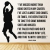 Michael Jordan More Than 9000 Shots Basketball Quote Wall Stickers Sports Decals