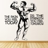The Strength You Feel Bodybuilder Bodybuilding Wall Sticker Sports Gym Art Decal