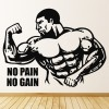 No Pain No Gain Bodybuilder Quote Bodybuilding Wall Sticker Sports Gym Art Decal