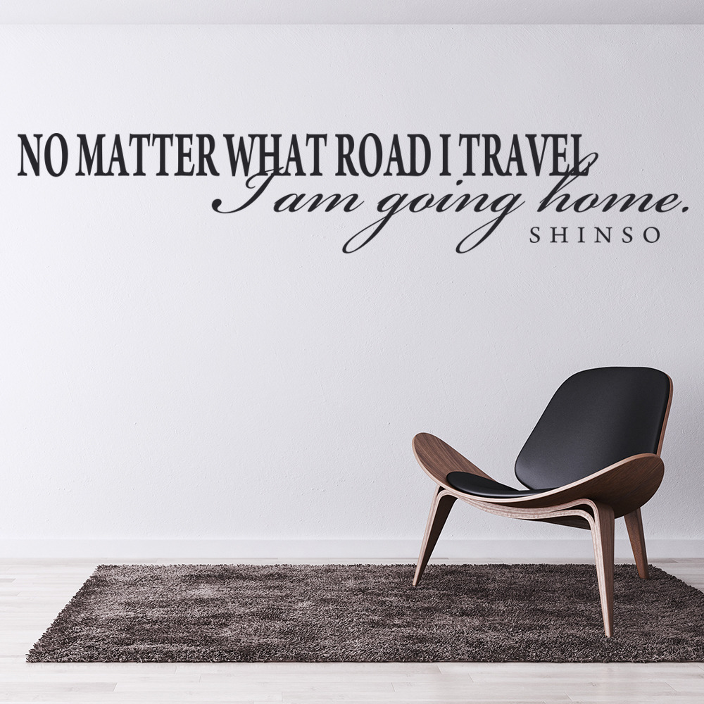 No Matter What Road I Travel Wall Sticker Shinso Quote Wall Art