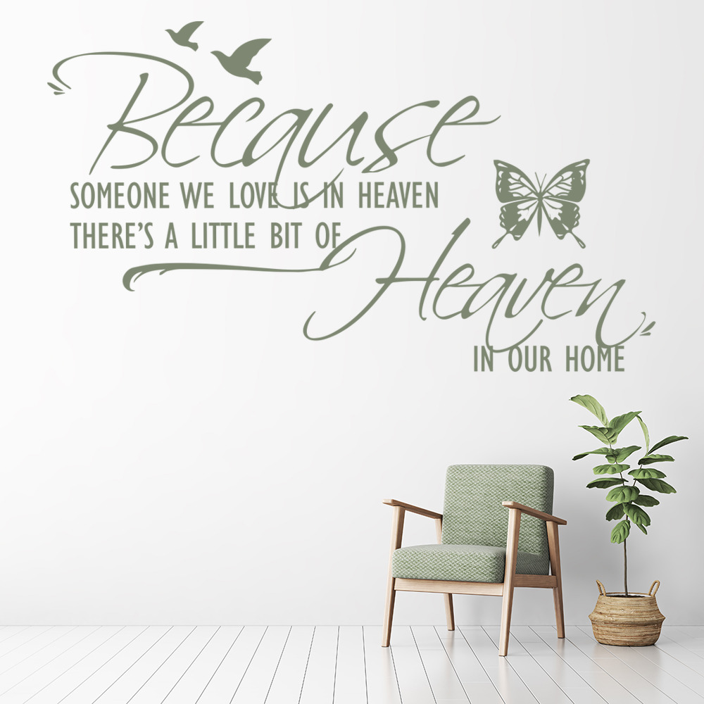 Because Someone We Love Wall Sticker Religious Wall Art
