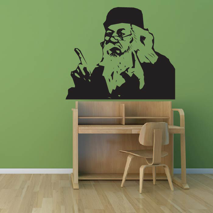 Professor Dumbledore Harry Potter Magic TV & Movie Wall Stickers Home Art Decals