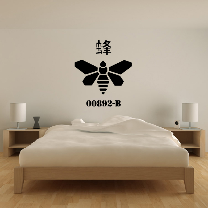 Metilamina Icon Breaking Bad TV & Movie Wall Stickers Home Decor Art Decals