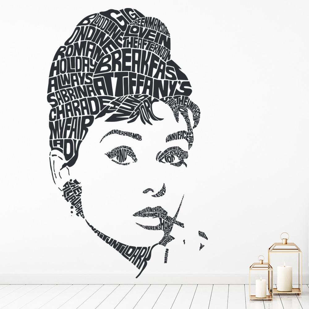 Audrey Hepburn Wall Sticker Wall Art