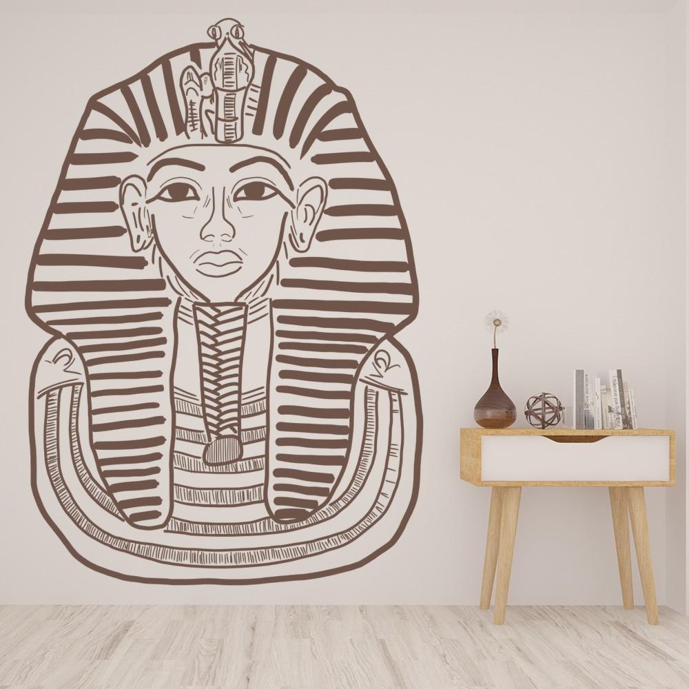 Egyptian Pharaoh Wall Sticker Egypt Wall Decal Bedroom Home Decor