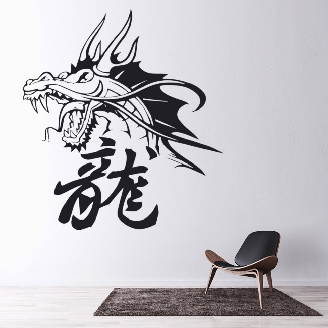 Chinese Dragon Wall Sticker Chinese Symbol Wall Decal Boys Bedroom ...