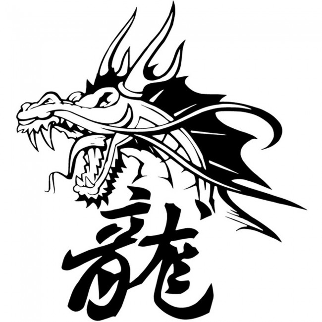 Chinese Dragon Wall Sticker Chinese Symbol Wall Decal Boys