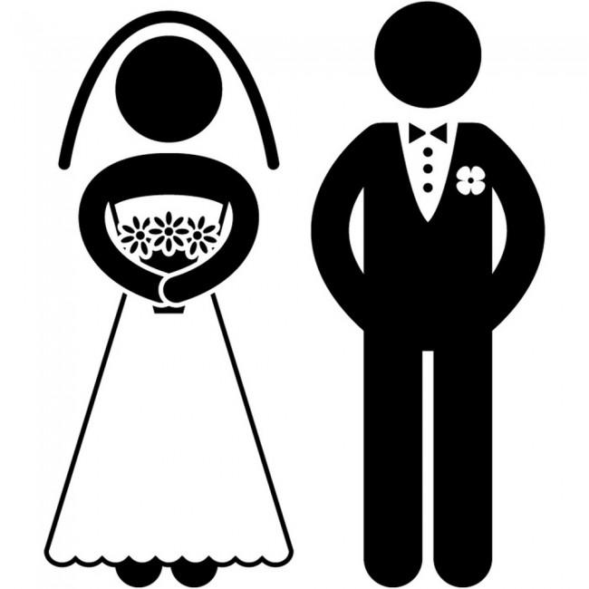 Stickman Silhouette Wedding Wall Sticker Occasion Decor Art Decals