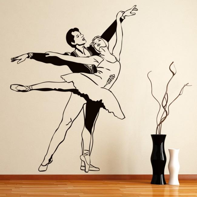 ballet dancers sports hobbies wall art sticker wall decal