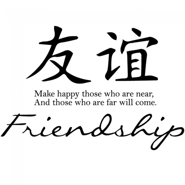 Classroom Wall Decorations ~ Friendship chinese symbol quote wall sticker
