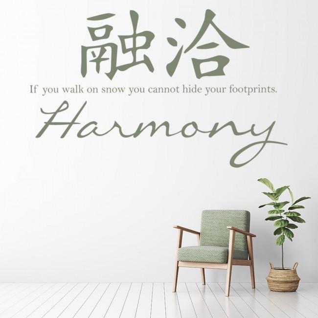 Harmony Chinese Proverb Wall Sticker Chinese Symbol Wall Art