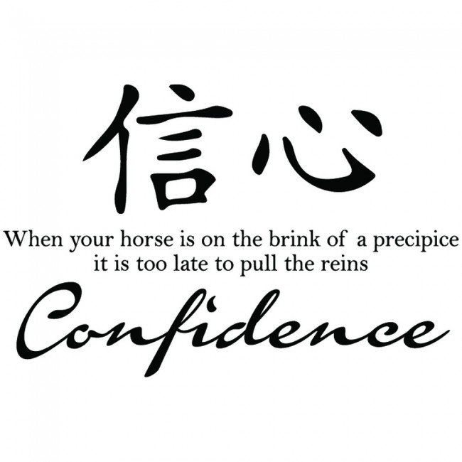 Confidence Chinese Proverb Wall Sticker Chinese Symbol Wall Art