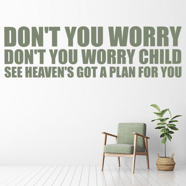 Dont Worry Lyrics Song Download: Don't You Worry Child Swedish House Mafia Wall Sticker