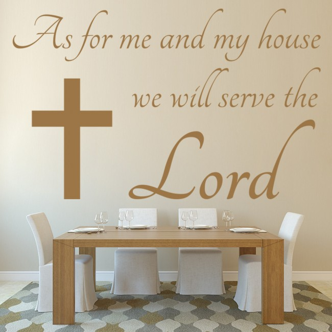 As For Me And My House Wall Sticker Bible Verse Decal