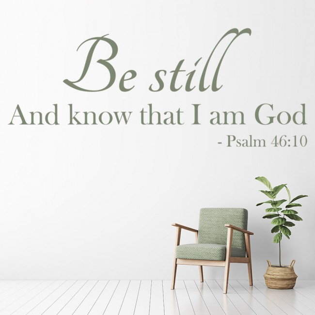 Be Still Wall Sticker Bible Verse Decal Christianity Religion