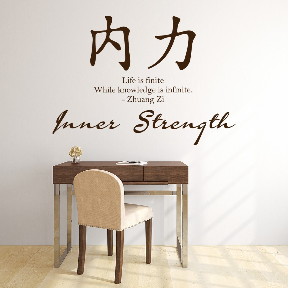 Destiny chinese symbol gallery symbol and sign ideas chinese proverb wall stickers iconwallstickers inner strength wall sticker chinese symbol quote wall decal living room buycottarizona