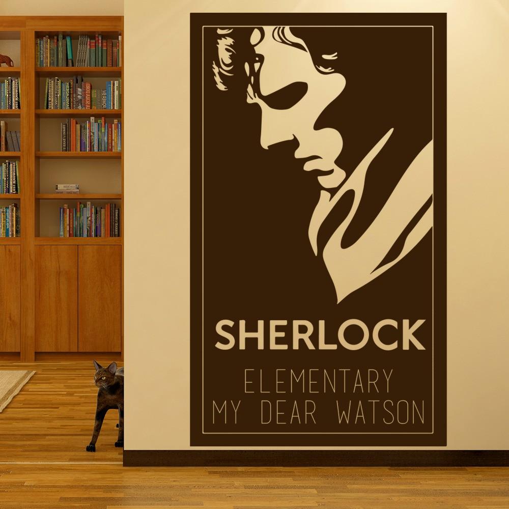 My Dear Watson Wall Sticker Sherlock Holmes Quote Wall