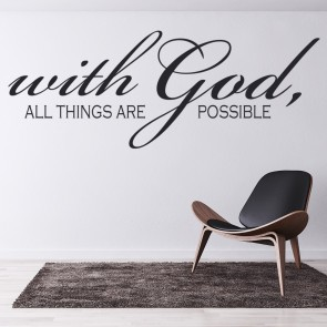God Religious Wall Stickers Iconwallstickerscouk