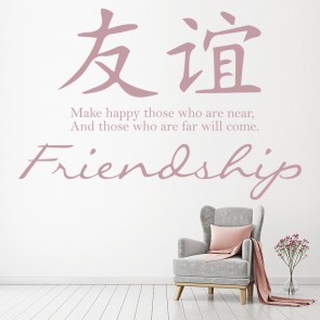 Shop Chinese Proverb Wall Stickers Icon